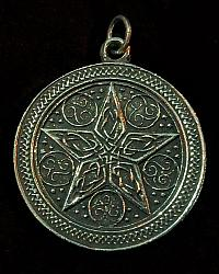 Ornate Pentagram Pendant